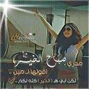 محمد (@0532828026) Twitter
