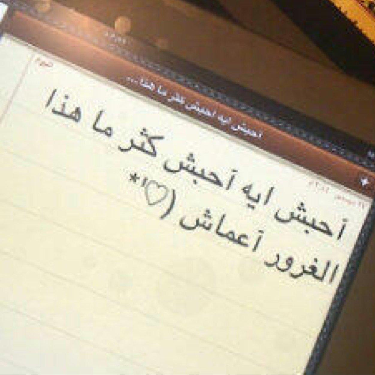 ابيات بدوي Nayf97q8 Twitter