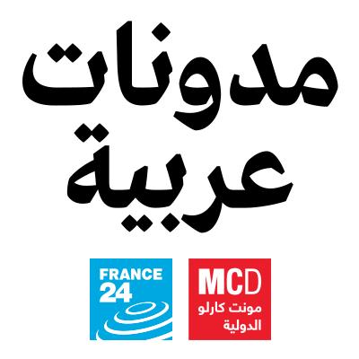 @Arablog_
