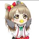 ETO@南ことり同盟No.19 (@0228Runrun) Twitter