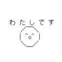 空田 (@103317_) Twitter