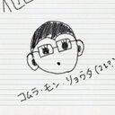 こむ (@00150503) Twitter
