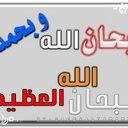 يارا (@053701533www1) Twitter