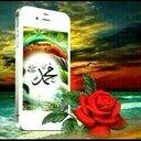 عاشقة رسول الله ﷺ (@000o0o0o0o0) Twitter