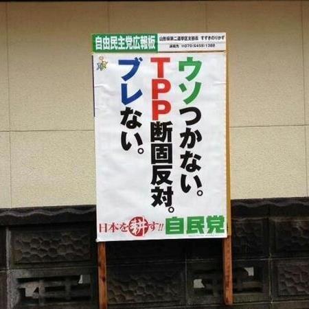 akisuke088