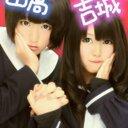 MiYuU♡  (@0218M4) Twitter