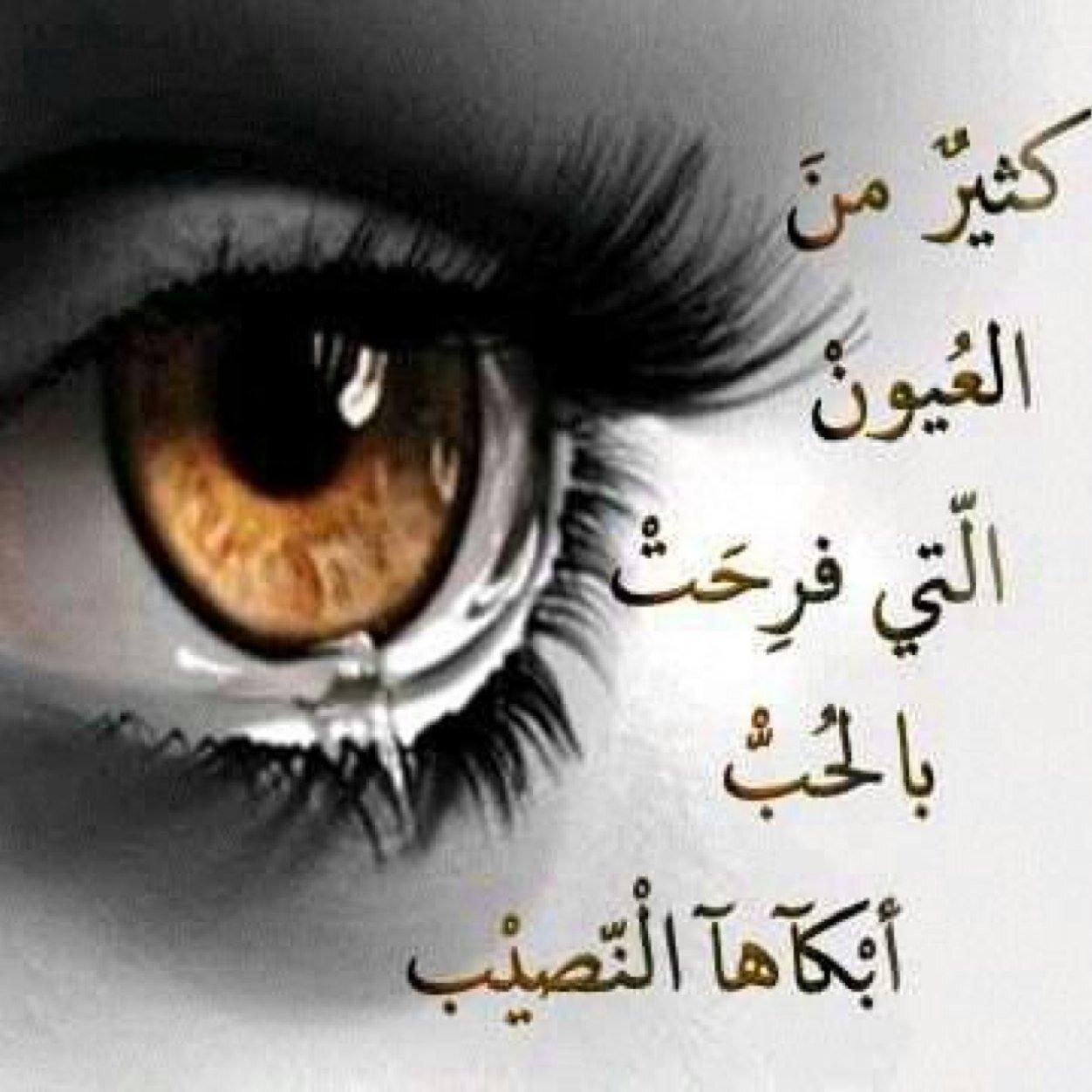 حبيبي يا نور العين Lailamohammed48 Twitter
