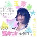 ひ か ぴ よ ♡* (@0117_hk) Twitter