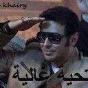 قطب مسعد عبد الرحمن (@0104973486) Twitter