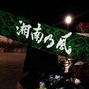 吉田  百香 (@08060579607) Twitter