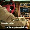 عـلـي الــحـربـيA (@02e5dbb366e84bd) Twitter