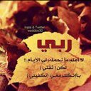 بحةة آلم⇜ⓐ (@05f4a72e48024d3) Twitter