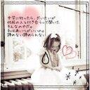 ☆Yuna★ (@0305_yuna) Twitter
