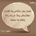 تميم بن أوس الدارى (@0921000000) Twitter