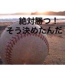 Ryouhei (@020202Ryouhei) Twitter
