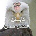 كابتن عادل حسن (@01000122) Twitter