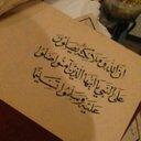 fahad Almubarak (@001_3dal) Twitter