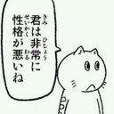 ぷっか (@08012349482) Twitter