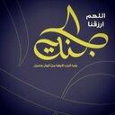 أبو عمر #الفرات (@11DHF) Twitter