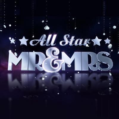 All Star Mr Mrs