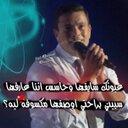mohamed seadik (@01284520373) Twitter