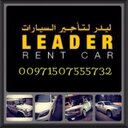LEADER RENT A CAR (@007RENT) Twitter