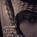 عبدالله (@0544283441) Twitter