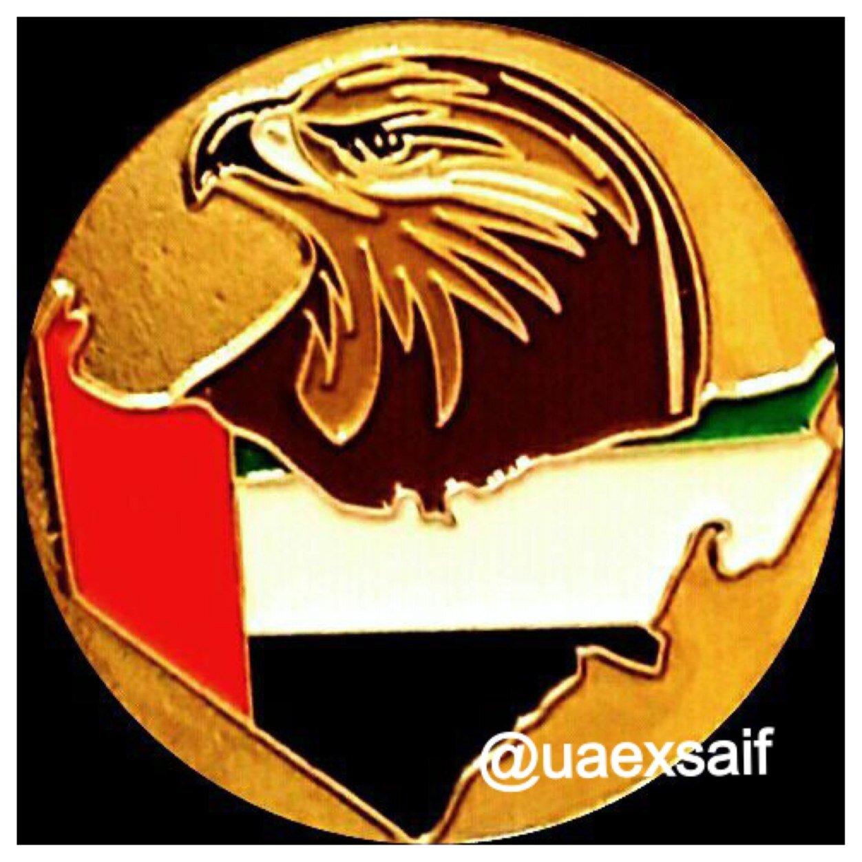 @UAExSaif