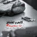 اسير الشوق (@0987654321Asdh) Twitter