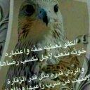 سلطان زيد السهليء ♡ (@06c273b52f86446) Twitter