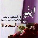 M7mmad A7md (@0503A7md) Twitter
