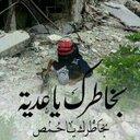 وردة حمص  (@5b4c8ee56a97479) Twitter