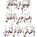 صالح الخالدي  (@22_sallah) Twitter