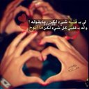 A•• (@2345Abeer) Twitter