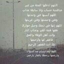 #كلنا_ابتسام (@22_alqueen) Twitter