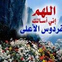 Said Abdellah (@59e467076ff7406) Twitter
