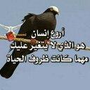 khalil alkahatni (@0557415853) Twitter
