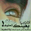 بو هزاع  (@0553473535) Twitter