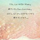 marin (@0228marin2) Twitter