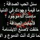 علاءالدين (@0927165679alaa) Twitter