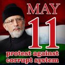 11MayProtest (@11May_Protest) Twitter