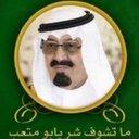 حمد العتيبي (@0554430552) Twitter