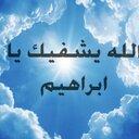 محمدعبد الرحمن (@053w694w1080w) Twitter