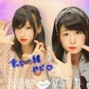 Follow  me  jus ♡ (@0806Ebi) Twitter