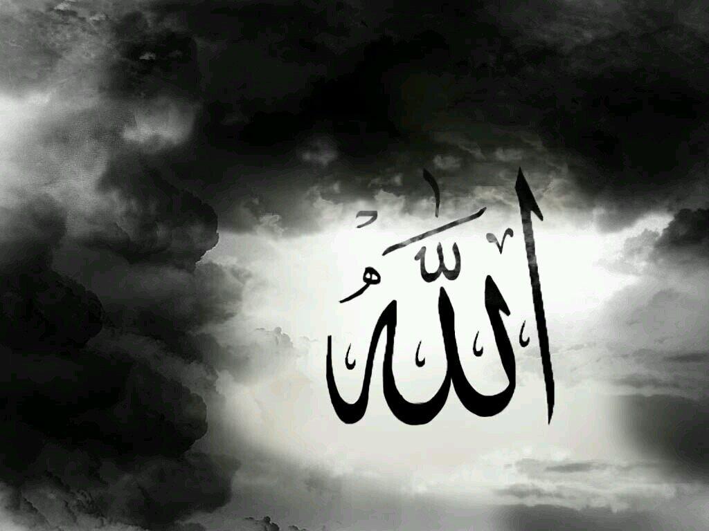 Картинки с надписи аллах, ворде написать