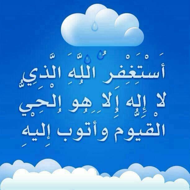 نزيهه بنت عبدالعزيز ك