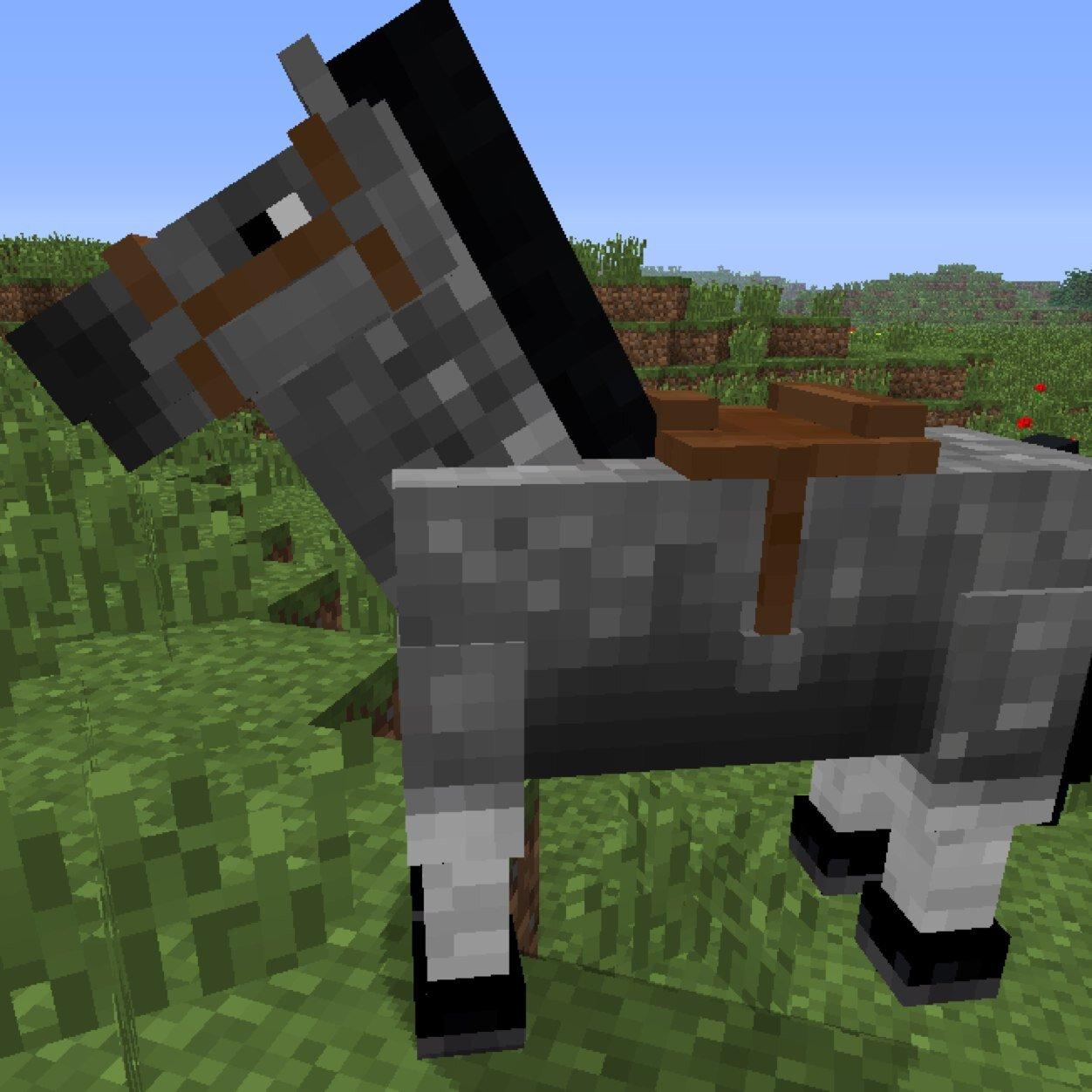 Як зробити сидло на коня в майнкрафт