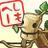 開発Pしもへー@剣と魔法のログレス
