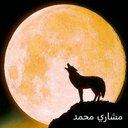 مشاري محمد (@0506_mshari) Twitter