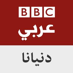 @BBCdunyana
